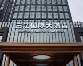 福州三江國際大酒店