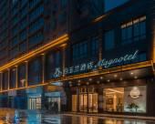 白玉蘭酒店(漣水紅日大道店)