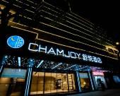 舒悅酒店(嘉興月河古街店)