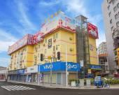 7天連鎖酒店(東莞常平火車站店)