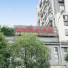 重慶鑫緣商務賓館