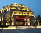 九江半島賓館