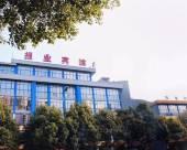 安順綠洲報業賓館