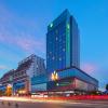 都江堰中心國際酒店
