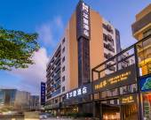 華里酒店(深圳南山地鐵站店)