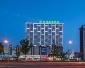 格林豪泰酒店(淮安水渡口大道店)