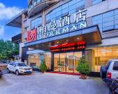 柏曼酒店(重慶財富中心洪湖東路輕軌站店)