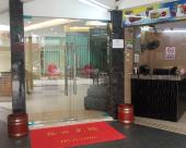 吉隆坡富士山酒店@PWTC