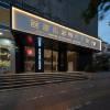 上海西部樂巢青年公寓