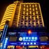 重慶星宇大酒店