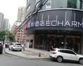 宜尚酒店(長沙湘雅附一店)