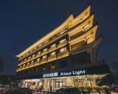 北京天壇亞朵輕居酒店