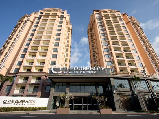 The Qube Hotel & Suite Vientiane