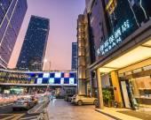 深圳安伴環保酒店