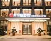 深圳新南山酒店