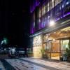 成都瑞津酒店