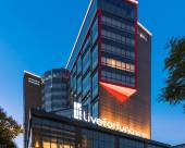 北京Livefortuna 福庭酒店