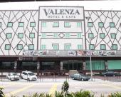 瓦倫扎酒店