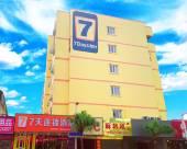 7天連鎖酒店(東莞婦幼保健院店)