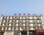 華驛酒店(臨沂湯泉旅遊區店)