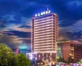 懷化海逸國際酒店