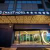 上海古象杉麗酒店