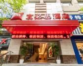宜必思酒店(重慶江北機場雙龍大道店)
