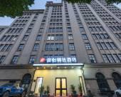 駿怡精選酒店(桐鄉永利廣場店)