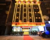 鶴峯匯峯酒店