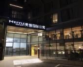 深圳美譽國際公寓