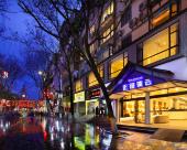 正陽璞雲酒店(桂林兩江四湖象山公園店)
