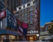 喆啡酒店(鄭州CBD會展中心中州大道店)