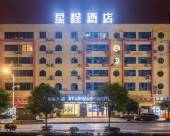 星程酒店(安順天下城店)