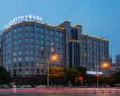 麗怡酒店(長沙湘江財富金融中心店)