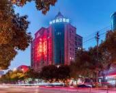 怡萊精品酒店(海寧西山路火車站店)