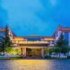 香格里拉扎西德勒大酒店