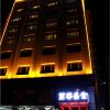 洛川麗都盛世酒店