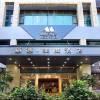 源德·美度酒店(重慶南濱路店)