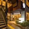 澀谷愛米特酒店