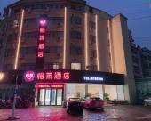 怡萊酒店(阜南天築廣場店)