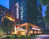 上海陸家嘴世紀大道亞朵S酒店