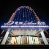 希岸Deluxe酒店(西安小寨省體育場地鐵站店)