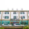 鏡泊湖七號公館
