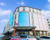漢庭酒店(臨沂迎賓大道店)