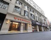 維也納酒店(上海南京路步行街店)