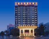 維也納國際酒店(南昌西站新建經開區店)