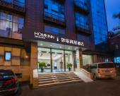 如家商旅酒店(上海新村路地鐵站店)