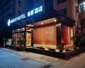 南昌高朋酒店