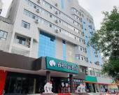 睿柏雲酒店(泰安火車站財源大街店)