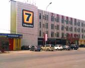 7天連鎖酒店(大連甘井子區政府店)